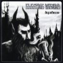 ELECTRIC WIZARD - Dopethrone (black sparkle) 2LP