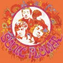 SONIC FLOWER - Sonic Flower (orange/red splatter - 150...